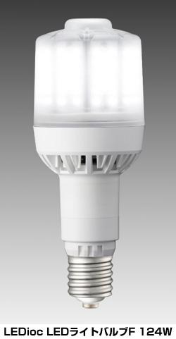 岩崎電気、水銀ランプ400W代替の投光器専用LEDランプ発売 消費電力1/3