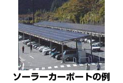 「東京都長期ビジョン」策定 既存住宅や駐車場屋根への太陽光発電など促進