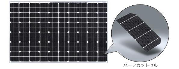 XSOL、新型の単結晶太陽電池と新しい接着式の屋根向け架台を販売開始