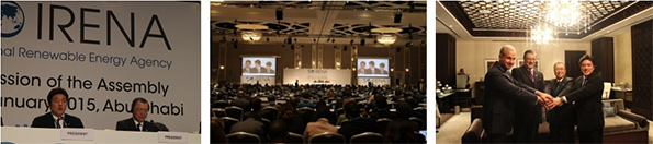 日本、太平洋島嶼国・アフリカの再エネ普及に協力 IRENA第5回総会で表明
