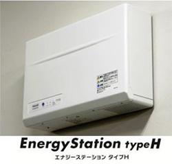 HEMS対応、「壁掛け型」リチウムイオン蓄電池 UPS機能でPCデータも保護