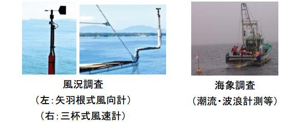 着床式洋上風力発電の開発支援でNEDOが公募へ FIT用に発電コストも調査