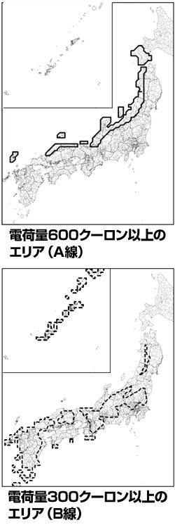 風力発電への落雷対策 日本海側では非常停止装置の設置が義務化