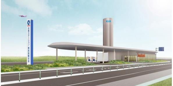 関空に大規模水素ステーション建設へ 燃料電池バスなどに水素補給