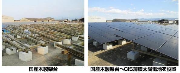 熊本県のメガソーラー、国産木製架台を採用 塩害耐性、熱伝導率の低さを評価