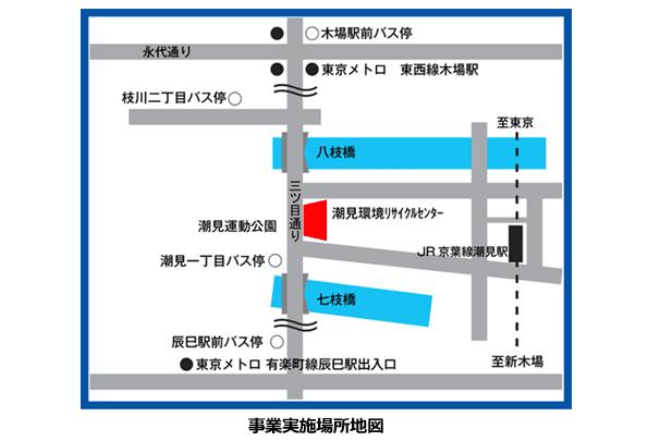 東京都、ガソリンスタンド併設型水素ステーションの建設・運営事業者を募集