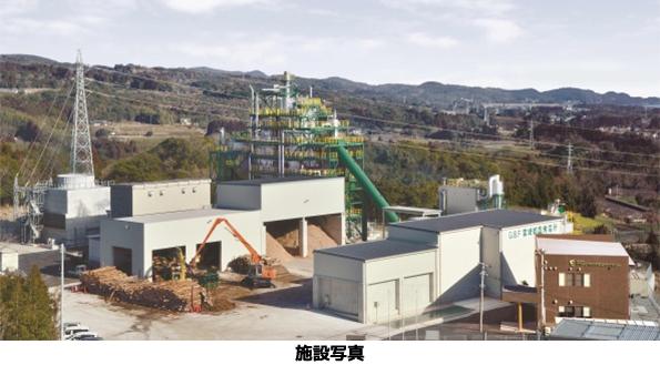 宮崎県で5.7MWの木質バイオマス発電プラントが稼働 未利用材を100%使用