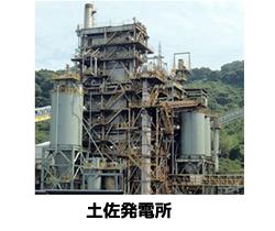 イーレックス、パームヤシ殻(PKS)を利用するバイオマス発電所を建設(2カ所目)