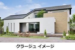 すごい断熱性能の省エネ住宅 ハウス・オブ・ザ・イヤー2014の大賞が決定