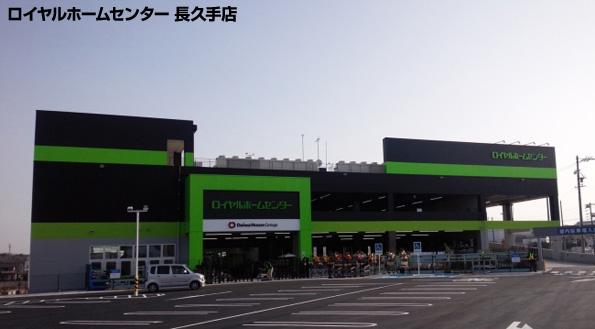 愛知県のホームセンター、太陽光・LED・見える化でCO2排出量を70%削減