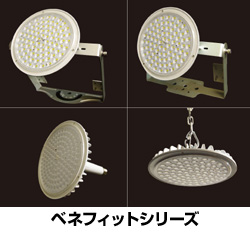 オプティレッド、倉庫や工場向け高天井用LED照明の低価格版を発売