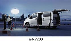 震災から4年、電気自動車がいま防災にできること 日産が国連で紹介