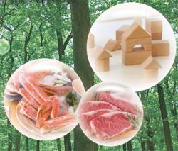 「木材利用ポイント」発行上限まであとわずか 申請期限は5月31日まで