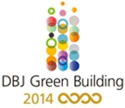 物流施設やオフィスビルなど、DBJ Green Building認証取得で不動産価値アップ