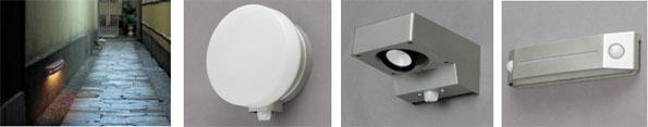 家の壁にペタッと貼付け! 電池交換ナシで2年動くセンサー式防犯LEDライト