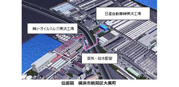 日産、横浜工場で使いきれなかったガスコジェネの熱(蒸気)を他社工場へ販売