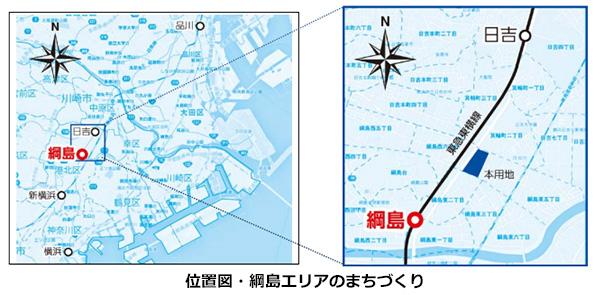 横浜市に「次世代都市型スマートシティ」 パナソニックなどが開発に着手