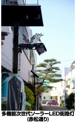 宮崎県の商工会議所、LED街路灯を全額補助金で導入 犯罪・交通事故を抑制