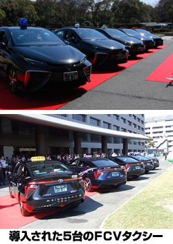 乗れたらラッキー? 全国初のFCVタクシー、福岡で5台だけ運用開始