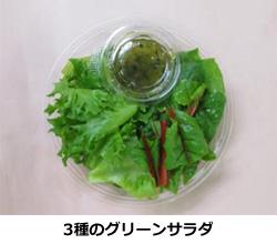 ファミマ、サンドイッチに植物工場のレタスを使用 洗う手間少なくフレッシュに