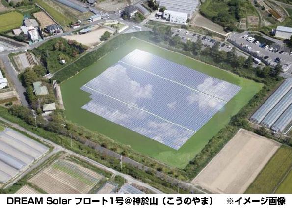 大阪府でも水上メガソーラーが着工 岸和田市のため池に1MW