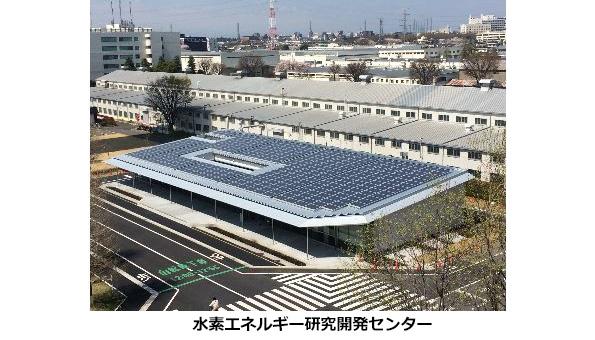 東京都・府中に東芝の「水素エネルギー開発センター」 売上1000億円目指す