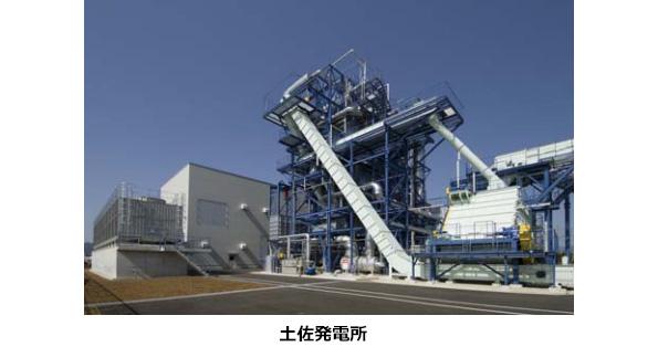 高知県で木質バイオマス発電所が運転開始 100%未利用材を使用