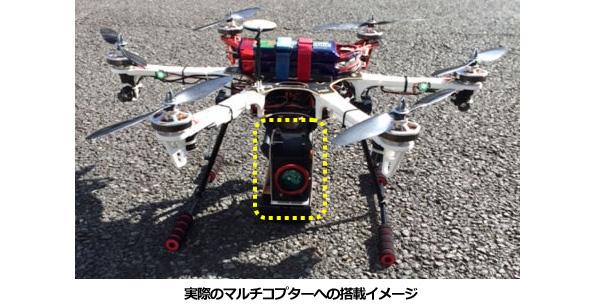 ドローンで太陽光発電パネルの点検が可能に 小型・軽量のサーモカメラ発売