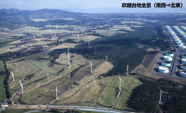 青森県に完成した風力発電所、蓄電池で出力を一定に