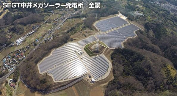 神奈川県のメガソーラー誘致計画、5カ所目が稼働 東京都のファンド案件