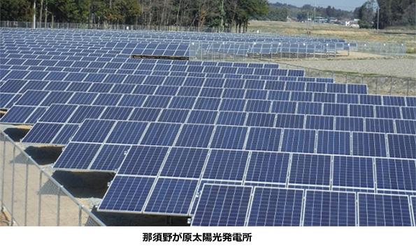 栃木県で40年放置されてきた遊休地、太陽光発電所になる
