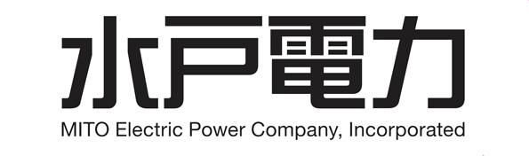 太陽光発電企業とサッカーチームが「水戸電力」を設立 初年度目標は10億円