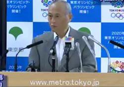 東京都、「省エネ型データセンター」の認定制度を創設 中小企業には補助金も