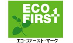 環境省の「エコ・ファースト制度」、キリンなど3社が新たな取組みで再認定