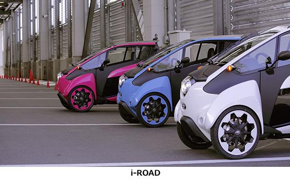超小型電気自動車「i-ROAD」、試乗モニター100名募集