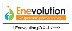 日本のエネルギーインフラ技術をアジアに輸出しよう! 政府が新組織を発足