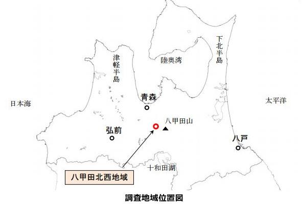 青森県・八甲田温泉での地熱資源、開発調査進む 新たな調査坑井掘削へ