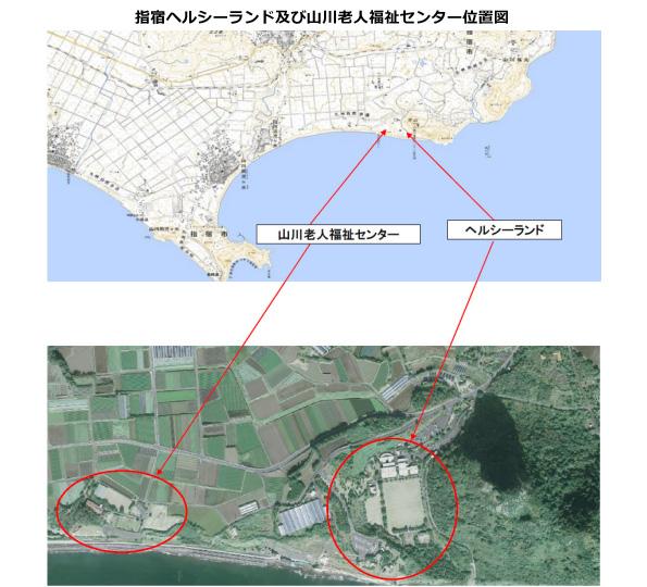 鹿児島県のスポーツジムが地熱発電開発 スパや老人ホームへ電力+熱を供給