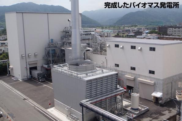 間伐材など、九州の未利用材を100%使用 日本製紙のバイオマス発電所(5MW)