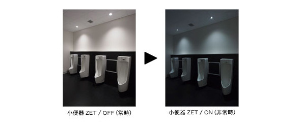 LIXILと東北大「トイレで小水力発電できるかも?」 → 実現してLED照明を点灯