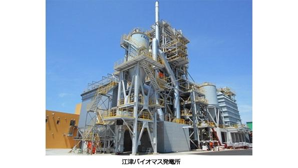 島根県に12.7MWの木質バイオマス発電所 一部PKS混焼、年間売上約24億円