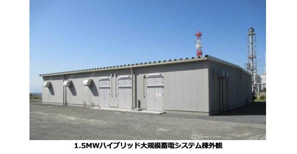 東京都・伊豆大島に大規模蓄電システム 再エネの導入可能量をアップ