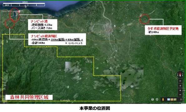日本企業がフィリピンで木質ペレット生産、日本へ輸出 FSC認証も取得