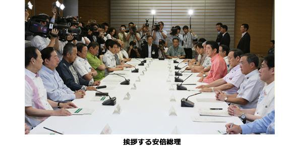 安倍首相がG7で表明、「野心的な目標」 2030年に温室効果ガスを26%削減