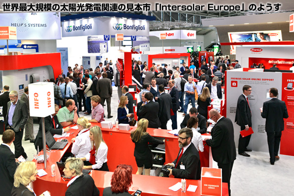 取材速報(4):「Intersolar Europe」蓄電ゾーンに活気 米・テスラが注目集める