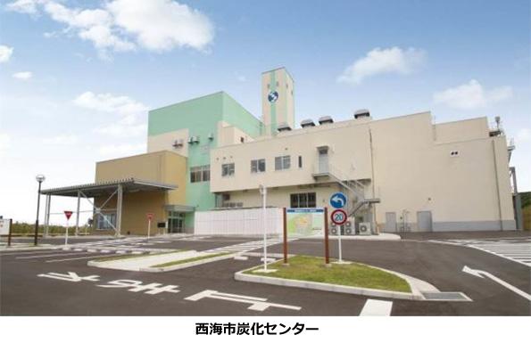 燃えるゴミ、じつは炭化燃料に加工できるんです 長崎県西海市が新施設に投資
