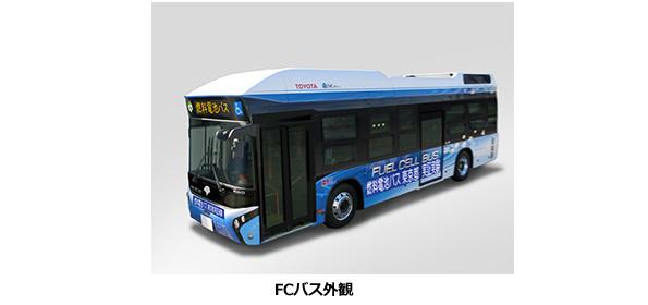 東京都心・臨海地域でテスト走行 水素ではしる「燃料電池バス」