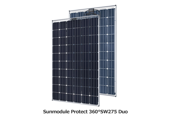 SolarWorldが両面発電の太陽光パネルを発表 275Wの大きさで337Wの出力