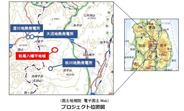 岩手県八幡平で地熱発電は可能か? JOGMECが探査事業へ出資