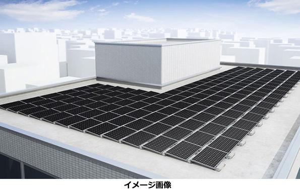 XSOL、陸屋根用の風に強い架台を発売 出力制御補償も提供開始